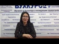 Издибаева Гаухар Аманжоловна обратилась 28 марта 2018 года устроилась с 1 го собеседования 29 марта 2018 года