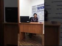 Отзыв от Оспамбаевой Сандугаш , которая устроилась в хорошую компанию со второго собеседования 15 февраля 2018 года