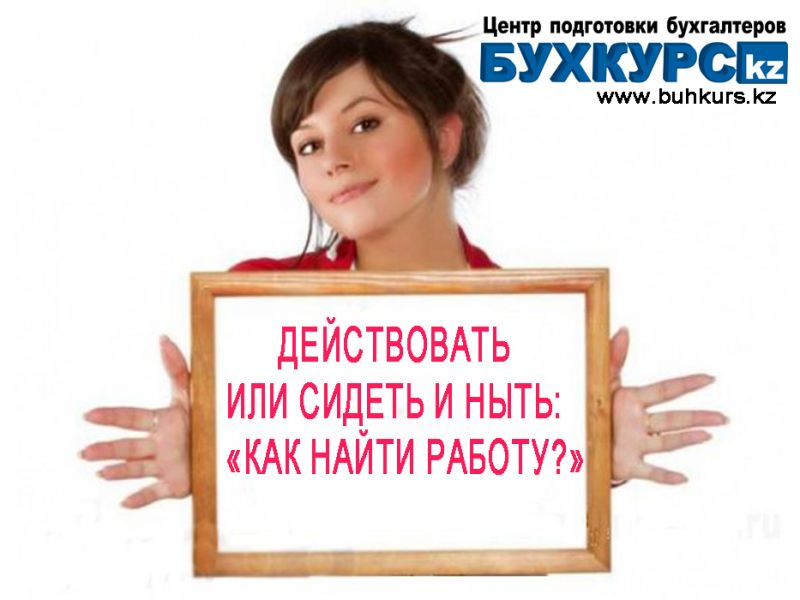 моя реклама курск знакомства